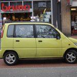 車の買い取り価格が店によって20万円も違うよ!