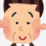 野沢直子のお父さん。ちょいワルおやじの圧倒的魅力