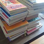本をまとめて売りたいならブックオフやアマゾン以外の高価買取店あり