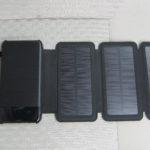 ソーラーモバイルバッテリー使ってみたレビューと残念なところ